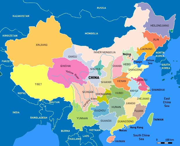 There are 22 provinces in China and Guangdong is one of them.