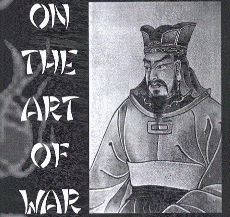 The Art of Domain War - Part I