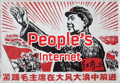 peoples-internet