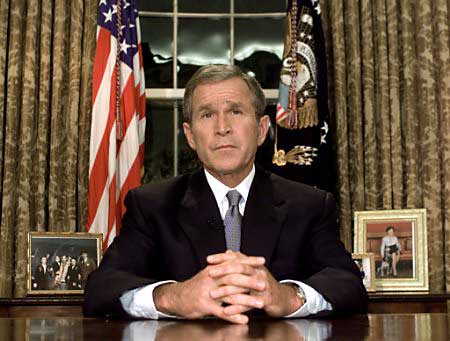 Change of heart: ICANN invites GW Bush instead of Bill Clinton