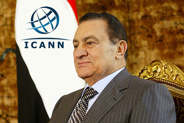 Hosni Mubarak to work for ICANN