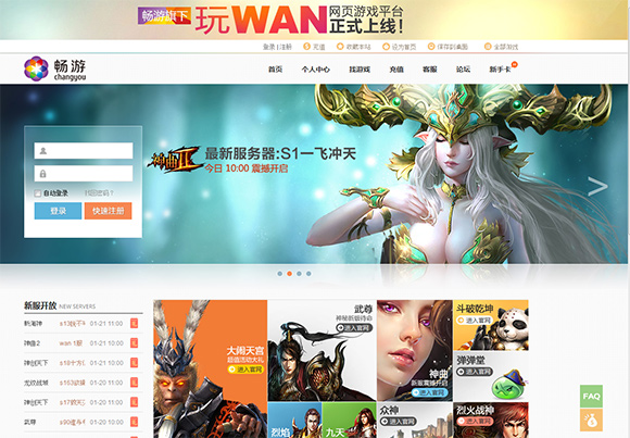 WAN.com - sold for $800,000 dollars.