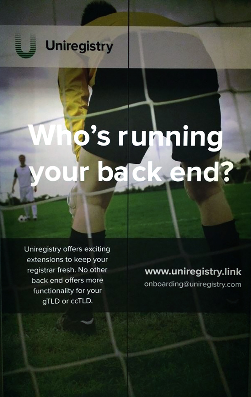 Uniregistry: Who's running your back end?
