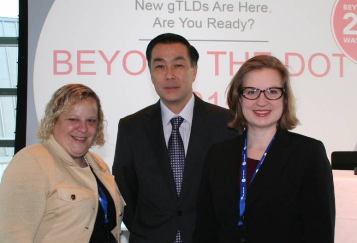 Beyond the Dot - Photo courtesy of BisNow.