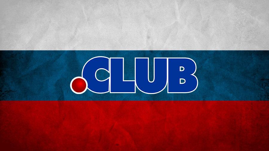 dot-club
