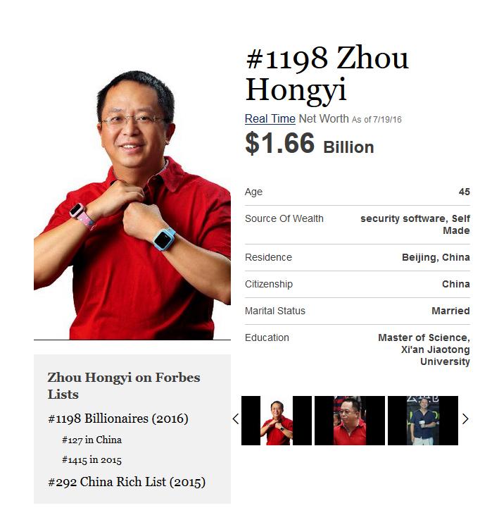 Zhou Hongyi, Qihoo CEO.