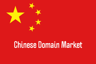Chinese domain sales report.