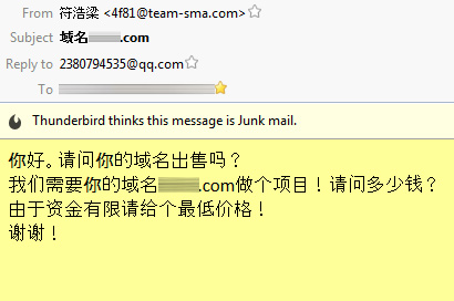 chinese-domain-spam