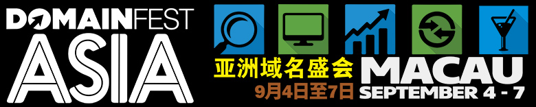 domainfest-asia