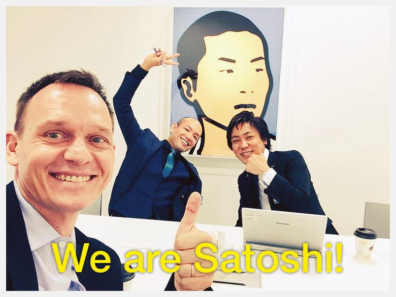 satoshi-nakamoto-frank-schilling-gmo
