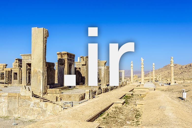iran-domains