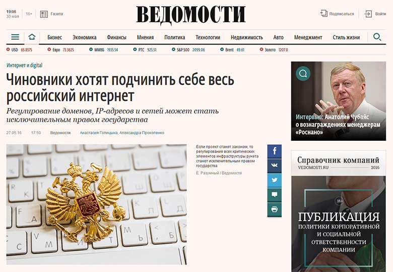 Russian newspaper Vedomosti broke the news.