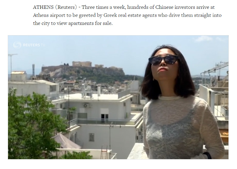 Chinese investments : After #domains and #Bitcoin, #China is